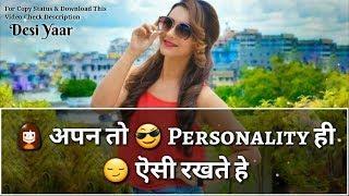 Attitude Status For Girls    Whatsapp Status    New Latest WhatAapp Status Video