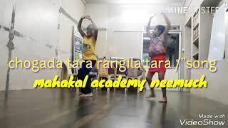 Chogada song/ loveyatri/ girls dance performance/#Meenakshiyadav