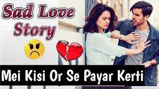 Breakup Love Story | Sad Conversation Between Girl & Boy | Short Sad Stories