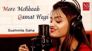 Mere Mehboob Qamat Hogi | Sushmita Saha | Reprice |  kishore kumar song | Female version