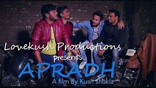 APRADH   Film By LoveKush Productions   Women Empowerment