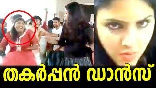 Actress Gayathri Suresh Shocked by Seeing this College Girls Dance