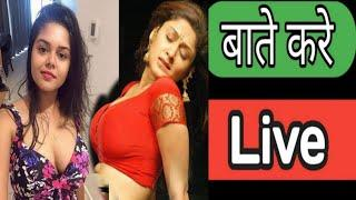 Video Call Live Chat HD#106 | Any girl direct video chat | indian girls direct video calling part-2