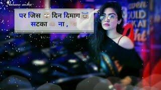 #Girls attitude status   | New hindi sad music ringtone 2018#punjabi #Ringtones | love ringtone cute