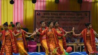 फैद' हाइ || Bodo Dance Performance || Koklabari High School Girls