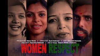Women Respect Short Film