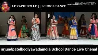 LE KACHUKO LE || SCHOOL GIRLS DANCE || 9662293329