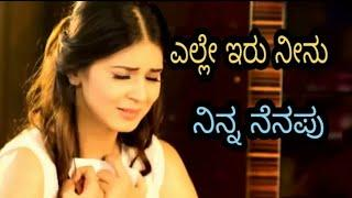 Girls love feeling WhatsApp status || kannada WhatsApp status