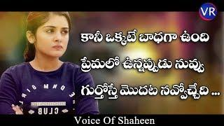 Girls Love Failure Emotional Whatsapp Status Telugu సంతోషం అంటే VEERU CREATIVE