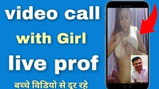 Live video call with girls || Free video chat any girl on live || girl video chat
