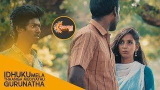 ????Love Experiments | ????Boys Vs Girls???? Prank | #Prank_Show | IMTMG#49 | Madurai 360*