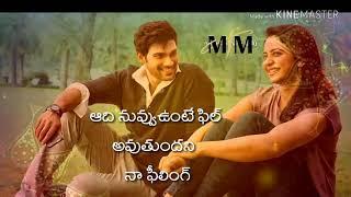 Telugu WhatsApp status for girls love propose video....