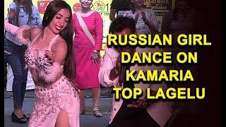Russian Girls Dance on Kamariya Top Lagelu Remix