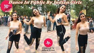 Dance in Public by Cute Indian Girls Musically 2018 | Best Dance Performance Surprise india
