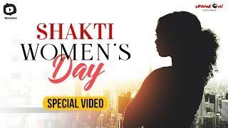 Shakti - Women's Day Special | International Women's Day 2019 | Whackedout Originals | Khelpedia
