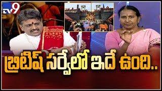 Have Travancore Royal family women entered Sabarimala? : Srinivasa Bangarayya Sharma - TV9