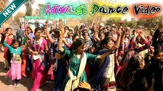 adivasi dance video 2019 || adivasi timli dance 2019 || ब्यूटीफुल Girls ||