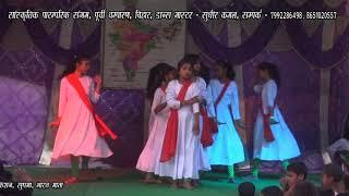 Vandey mataram, Desh bhakti girls dance, Choreography Sudhur Kamal