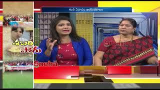 Women Not Allowed In Sabarimala Temple..? | Special Discussion | Women's Forum | Sneha TV