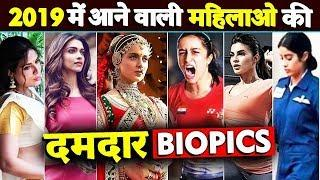 Upcoming Women Centric Bollywood Movies 2019 | Women Oriented Films | Manikarnika, Shakeela, Chhapak
