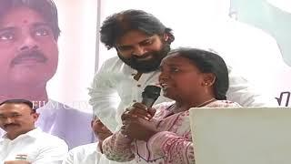 Telangana  Women Powerful Speech About Pawan Kalyan    FILM CITY