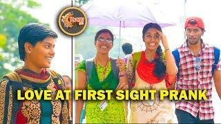 Love At First Sight prank On Kovai Girls  | Kovai Kusumbu | Kovai 360