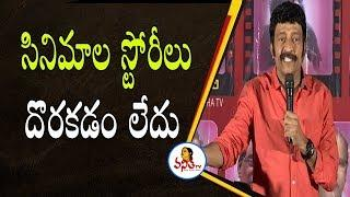 Hero Rajashekar Funny Speech At Dasari Film Awards Function 2019 | Vanitha TV