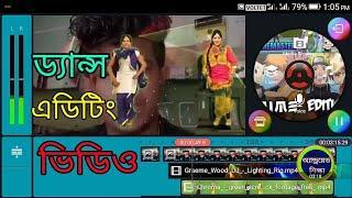 Mp3 DJ to Video editor girls dance Bangla tutorial Kinemaster