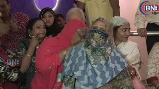 Muslim Women's Attend Screening Of Film''TEEN TALAQ''