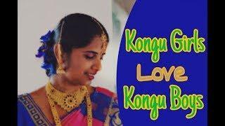 Kongu Girls Love kongu boys Advice | Kongu Manjunathan | Kongu Pasanga