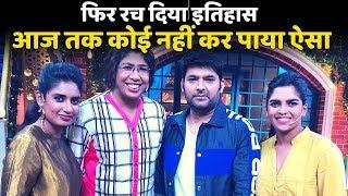 The Kapil Sharma Show: Indian Women Cricket Team Player Mitali, Veda & Jhulan Did Fun On The Set