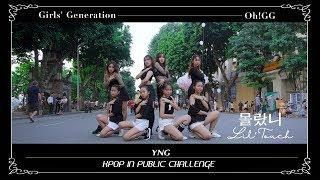 [FULL VER] Girls' Generation-Oh!GG 소녀시대-Oh!GG '몰랐니 (Lil' Touch)' Dance Cover By YNG ????????