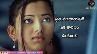 Sad painful heart touching girl love failure status telugu whatsapp status
