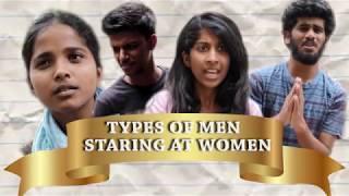 Types of men staring at women