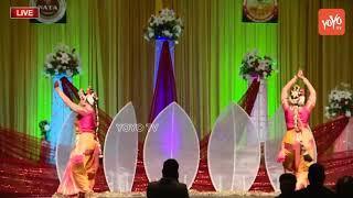 Amazing Classical Dance Performance by Telugu NRI Girls at NATA Mega Convention 2018 | YOYO TV