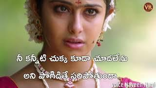 Telugu status video very emotional heart touching love breakup feelings boy son girls heart touching