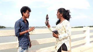 Human Being social awareness short film/ women,s awareness video india/tamil awareness video