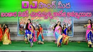 Banjara college girls super dance||banjara songs||banjara videos||banjara dj songs||balaji creations