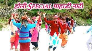 पहाड़ी लड़कियों की नाटी//pahari girls dance//latest pahari video//TS-Music Sirmaur