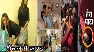 4 girl viral video ! ISME TERA GHATA MERA KUCH NI JATA ! MUSICALLY VIDEO