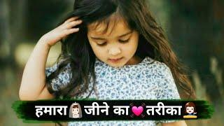 Girls Attitude ???????? Status Video✌ | Attitude Status for Girls | Girly Whatsapp status
