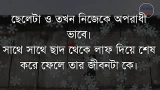 রাগি মেয়েদের সতর্ক ভিডিও Warning video of angry girls By Shunno Shuvo- Love Dream ভালোবাসার ক্যানভাস