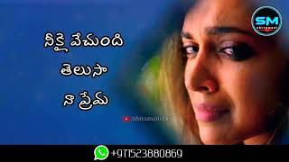 Girls love failure whatsapp status video in telugu//heart touching song lyrics whatsapp status video