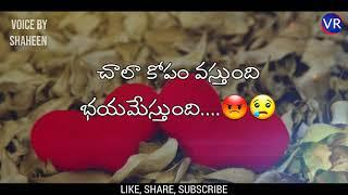 Telugu girls emotional love failure WhatsApp status Veeru creative || మా మనసులో అలానే ఉంటుంది????