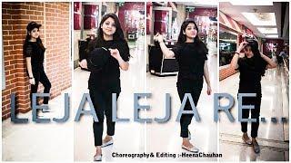 #lejalejare LEJA LEJA /DHVANI BHANUSHALI / WEDDINGCHOREOGRAPHY/GIRLS DANCE /HEENA CHAUHAN