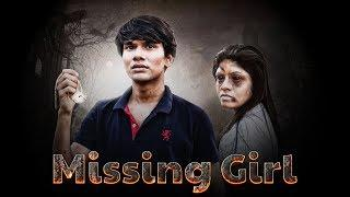 HORROR SHORT FILM | MISSING GIRL | HINDI MORAL STORY || MOHAK MEET || SANDHYA