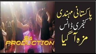 Dancing Girls Dance On Mahendii || Pakistanii Mehndiii Dance || SA Production || Kanjrii Dance || ☺☺