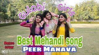 Peer Manava | Mehandi Song | Wedding Choreography | Dance Cover I Gulabi Girls????????