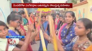 Women Traditional Bathukamma Dance In Villages Of Telangana | Engili Pula Bathukamma | V6 News
