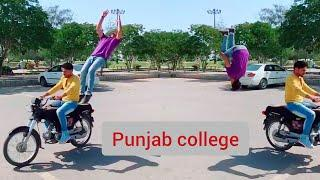 ???? Punjab college Boys girls ???????? musically Tiktok Videos 2019 - HD center